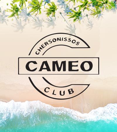 Summer tour 2019: Cameo Club